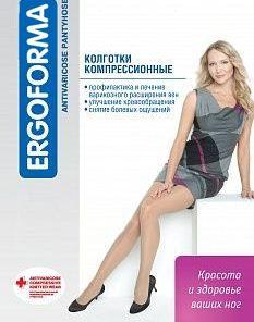 Колготки компрессионные Ergoforma профилактические 102