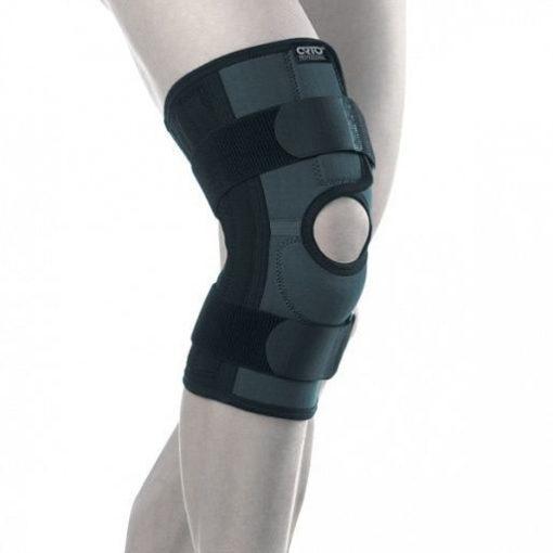 Бандаж на коленный сустав усиленный Арт. AKN 130