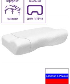 Подушка ортопедическая с эффектом памяти ТОП-100