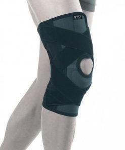 Бандаж на коленный сустав усиленный Арт. AKN 140