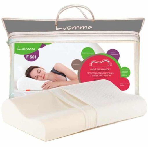 Подушка ортопедическая с эффектом памяти Luomma LumF-501 (35х56 см. Валики 10 и 12 см)