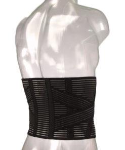 Корсет поясничный эластичный с упругими пластинами Арт.F-5502