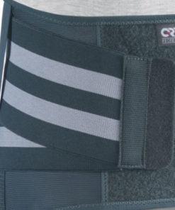 Корсет ортопедический на пояснично-крестцовый отдел позвоночника с гибкими ребрами жесткости и съёмным пелотом Арт. RWA 2200