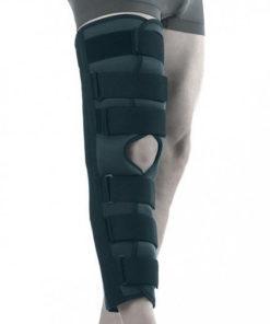 Тутор на коленный сустав Арт. SKN 241