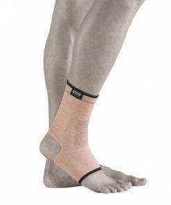 Бандаж на голеностопный сустав Арт. BCA 400