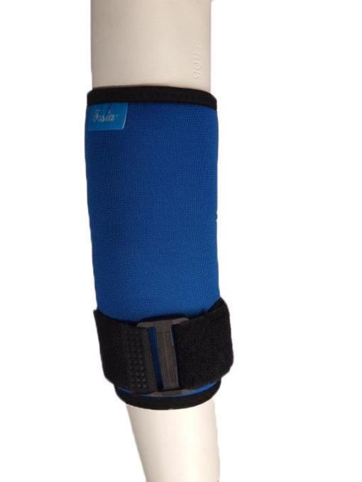 Бандаж локтевого сустава с дополнительной усиливающей лентой детский Арт. FK-8831