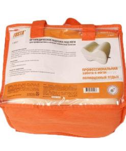 Подушка под ноги для профилактики и лечения варикозной болезни F 8027
