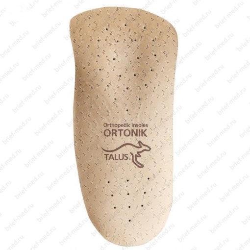 Полустельк Мягкие комфортные ортопедические для модельной обуви 118 СТИЛЬ