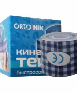 ТЕЙП кинезио КЛЕТКА (быстросохнущий) 1201
