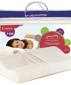 Подушка с эффектом памяти Арт. LumF-509. 35х55 см. Валики 12 и 14 см
