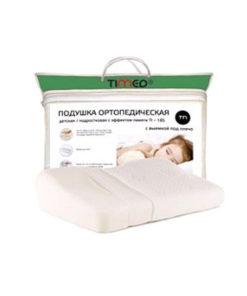 Подушка детская ортопедическая TI-185