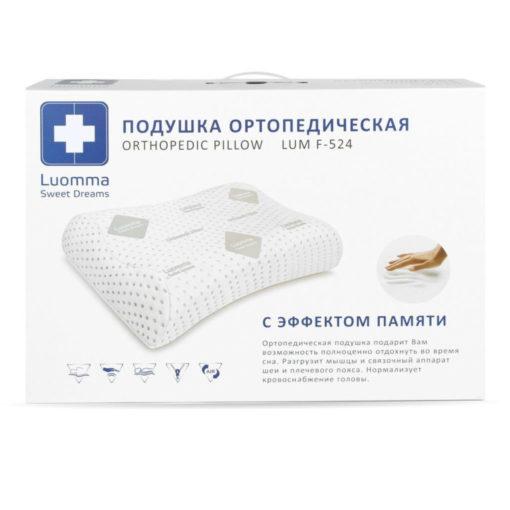 Подушка ортопедическая LUM F-524