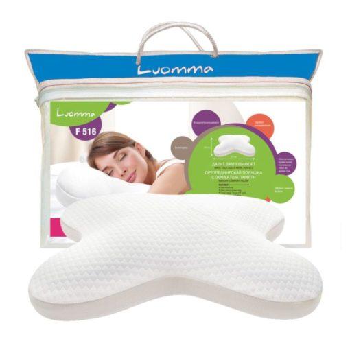 Подушка ортопедическая с эффектом памяти LUMF-516
