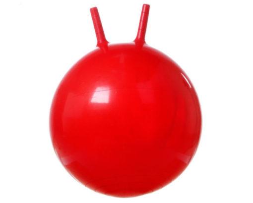 Мяч гимнастический с рожками Арт. VEGA-307/45