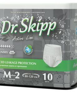 Белье (трусы) впитывающие для взрослых Dr. Skipp Active Line M2 (80-120 см) (10 шт.)