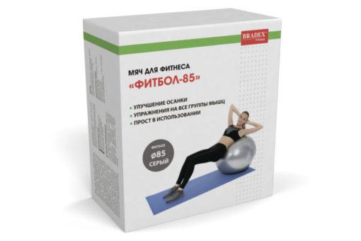 Мяч для фитнеса «ФИТБОЛ-85» BRADEX SF 0355