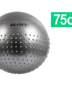 Мяч для фитнеса, полумассажный «ФИТБОЛ-75» BRADEX SF 0357