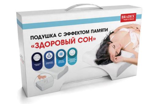 Подушка с эффектом памяти «ЗДОРОВЫЙ СОН» 30х50 см BRADEX KZ 0039