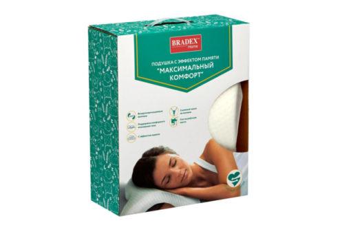 Подушка с эффектом памяти многофункциональная BRADEX TD 0643