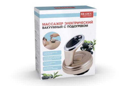 Массажер электрический вакуумный с подогревом BRADEX KZ 0549