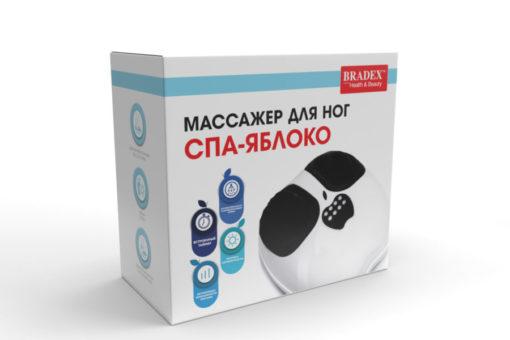 Массажер для ног «СПА-ЯБЛОКО» BRADEX KZ 0481